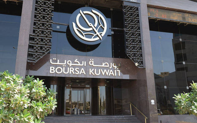 KUWAIT PORTLAND CEMENT : Boursa Kuwait ends Monday in