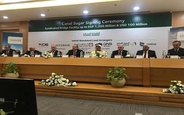Canal Sugar inks $100m, EGP 1 2bn bridge loan deal for Minya
